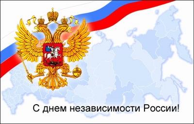 http://shkola254.narod.ru/img/dnr.jpg